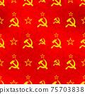Soviet sickle and hammer symbol on red, communist USSR flag seamless pattern 75703838