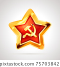 Star shaped bright glossy golden badge icon with soviet sickle and hammer, communist USSR symbol on white 75703842