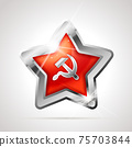Star shaped bright glossy silver badge icon with soviet sickle and hammer, communist USSR symbol on white 75703844