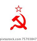 Red soviet sickle and hammer, communist USSR symbol on white 75703847