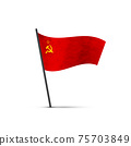USSR flag on pole, infographic element on white 75703849