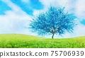 Surreal blue blooming sakura tree in watercolor 75706939