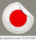 Japan flag on a paper label 75707465