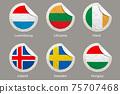EU Flags Paper Stickers 75707468