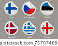 EU Flags Paper Stickers 75707469