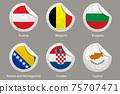 EU Flags Paper Stickers 75707471