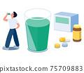 녹즙을 마시는 남성과 비타민 제나 보조 식품 등 건강 식품 벡터 일러스트 75709883