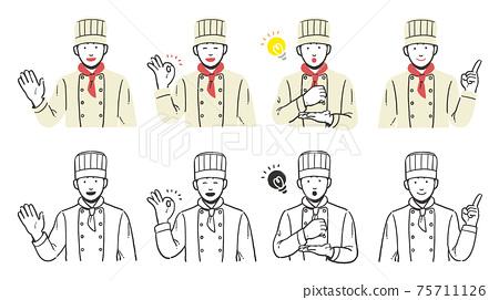 一個簡單的上半身套裝,適合穿著廚師外套的男人 75711126