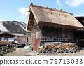 시라카와 고 풍경 (기후현 오노 군 시라카와 촌) 75713033
