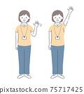 保姆/托兒所老師/老師揮舞著 75717425