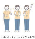 照顧者/托兒所老師/老師女人做膽量姿勢 75717429