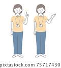 看護人/托兒所老師/老師女人在教學姿勢 75717430
