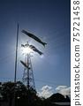 철탑과 햇빛을 거슬러 헤엄 치는 잉어 75721458