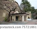 Katakurakan, a national important cultural property located in Kamisuwa Onsen. Sennin bath is famous 75721861