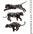 Tiger silhouette illustration set 75722532