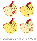 Tiger year zodiac animal tiger figurine New Year's card material 75722534