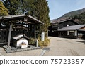 Water place in Narai-juku. There are many water places to heal travelers' throats in the post town near Torii Pass. 75723357