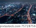 아베노바시 터미널 빌딩 야경 75728756
