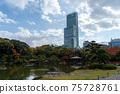 게이 타쿠 엔 아베노바시 터미널 빌딩 75728761