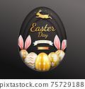 Easter day banners template easter eggs gold color inside egg paper cut shape black color background. Vector illustrations 75729188