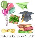 Watercolor Graduation set of Graduation cap, flowers, balloons and stack of books. Hand drawn school illustration 75730231
