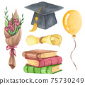 Watercolor Graduation set of Graduation cap, flowers, balloons and stack of books. Hand drawn school illustration 75730249