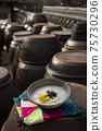 韓國傳統食品年糕湯 75730296