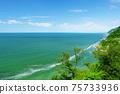 니가타 신록의 오야 시라즈 해안선과 동해의 에메랄드 그린 75733936