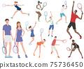 網球運動員平面插圖集 75736450