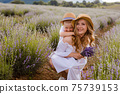 Mother with her son at the lavender field 75739153
