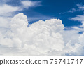 Beautiful clouds with the blue sky background 75741747