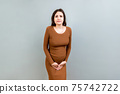 urinary incontinence during pregnancy. Abdominal pain during pregnancy. Maternity healthcare concept on colored background 75742722