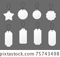 Empty white price tag label. Paper realistic card sale badge. Vector round star rectangle empty cardboard shape 75743498