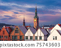 Town Hall in Gdansk, Poland 75743603