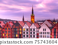 Town Hall in Gdansk, Poland 75743604