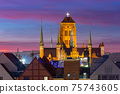 St Mary Church in Gdansk, Poland 75743605