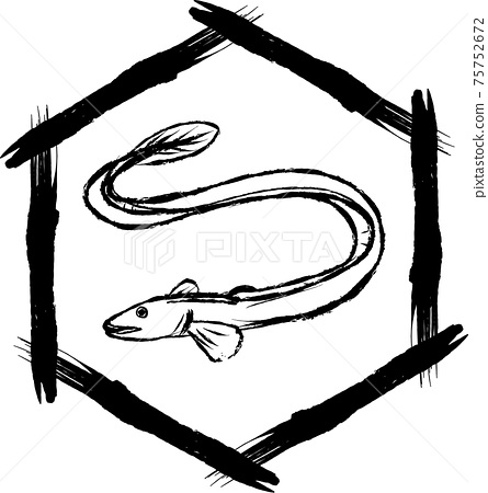 Eel mark drawn with ink 75752672