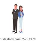 緊接站立商人和的女商人的例證 75753979