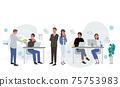 它通信業務概念的插圖的勞動人民 75753983