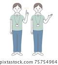 看護人/托兒所/老師的教學姿勢 75754964
