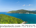 Amazing landscape nature scenery view of Beautiful tropical sea with Sea coast view in summer season image by Aerial view drone shot High angle view 75755575
