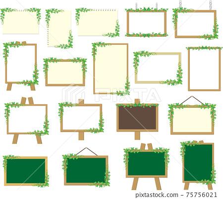植物框架材料集 75756021