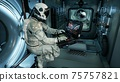 An astronaut in a spaceship is watching through a porthole for an alien, unexplored planet. 3D Rendering. 75757821