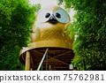 鷲子山에 신사 (올빼미 신사)의 일본 제일 큰 올빼미 75762981
