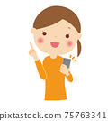 Illustration of a woman pointing at a smartphone screen 75763341