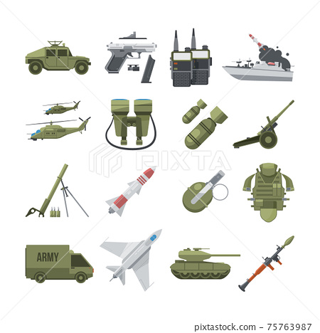 Icon set of different army weapons. Military and police equipment. pictures in flat style 75763987