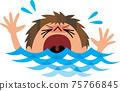 물에 빠진 아이 75766845