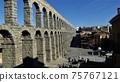 """穿越西班牙世界遺產城市""""塞哥維亞舊城區""""-羅馬渡槽 75767121"""