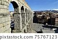 """穿越西班牙世界遺產城市""""塞哥維亞舊城區""""-羅馬渡槽(3) 75767123"""