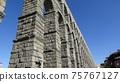 """穿越西班牙世界遺產城市""""塞哥維亞舊城區""""-羅馬渡槽(7) 75767127"""